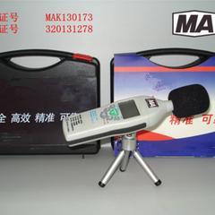 煤�V�S� YSD130�V用本安型噪��z�y�x 井下用噪音�z�y