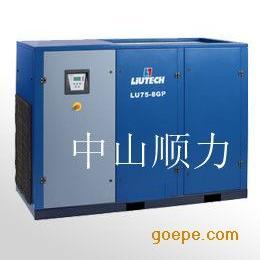 LiUTECH螺杆式空气压缩机