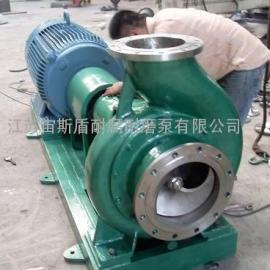 2605、CD4MCu双相不锈钢 大流量化工混流循环泵