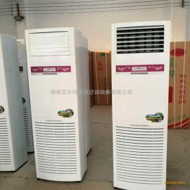 北京5匹120根槽钢柜式水温电脑