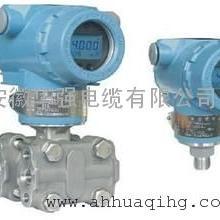 SC3851DP电容式差压变送器
