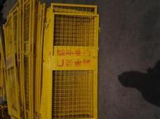 高层施工电梯安全门