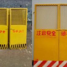 厂家直销建筑施工电梯安全门
