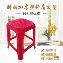 透气大方塑料方凳