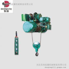 防爆钢丝绳电动葫芦|1吨6米BCD葫芦生产厂家
