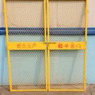 电梯楼层安全门价格