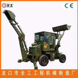 WZ25-18小型全工�C械多功能�b�d挖掘�C