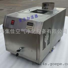 集佳JJC-06/06Z工业超声波雾化加湿器厂家直销