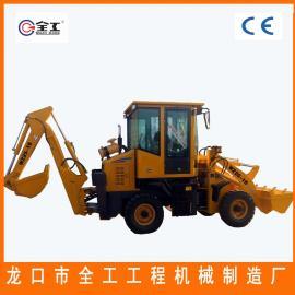 WZ25-16全工挖掘装载机价格