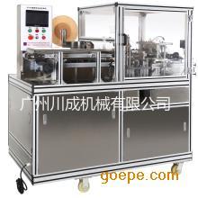 供应厂家直销酒店香皂百折生产设备