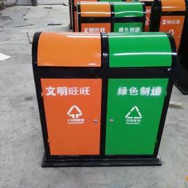 厂家直销户外垃圾桶 冲孔垃圾桶 钢板垃圾桶 公园垃圾箱