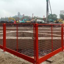 供应生产建筑施工楼层临边防护网
