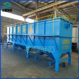 SH水衡厂家直销 斜管沉淀池 高质量高效率 欢迎选购