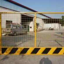 基坑防护栏 临边洞口防护网价格