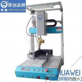 苏州厂家供应两轴全自动焊锡机器人华唯HW-500