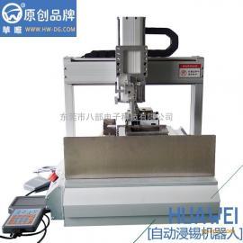 苏州华唯生产制造商直销全自动焊锡机器人、自动浸锡机