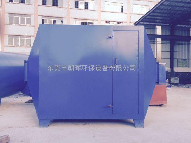 肇庆工厂废气吸附器