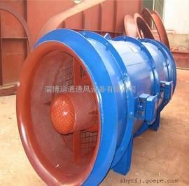 隧道风机生产厂家/sds-7.1#2*37kw隧道风机型号