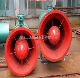 sds隧道风机2*75kw/质量保障,性能优异,价格低廉
