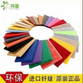 环通聚酯纤维吸音板表面平整光滑细腻颜色靓丽环保阻燃装饰板