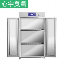 食品厂绿色臭氧消毒柜食品车间高效消毒柜