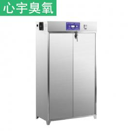 广西食品厂消毒柜食品厂绿色消毒柜广西臭氧消毒柜厂家