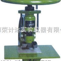 防水卷材压片机