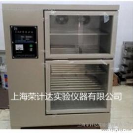 HBY-30砂浆养护箱