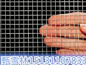 宿迁防裂铁丝网规格@镀锌铁丝焊接网抹墙网&