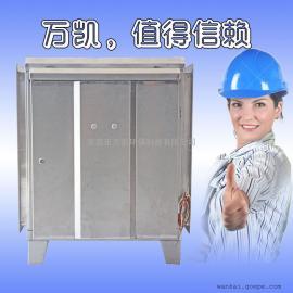 臭氧尾气处理装置 无恶臭离子净化设备 4000风量