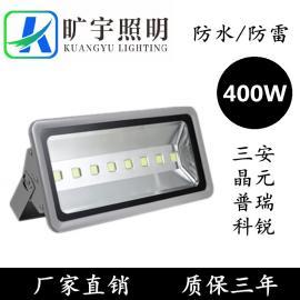 LED节能大功率泛光灯厂家400W