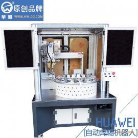 厂家生产直销 16位工位转盘式全自动焊锡机
