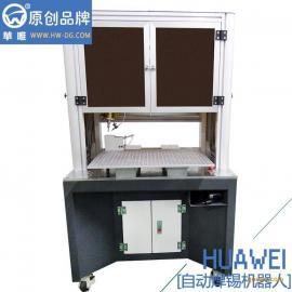 厂家华唯直供烙铁旋转柜式全自动焊锡机设备HW-HT