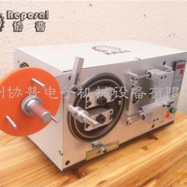 供应苏州协普自动包胶带机SP-8202