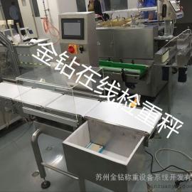 0.1g在线式检重电子秤/1000g检重秤厂家