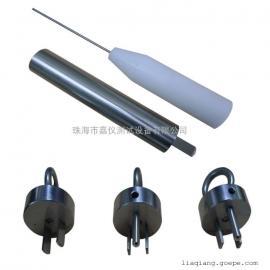 嘉仪现货供应插头插座量规、灯具量规厂家