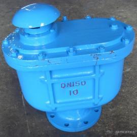 CARX-10-DN150复合式排气阀