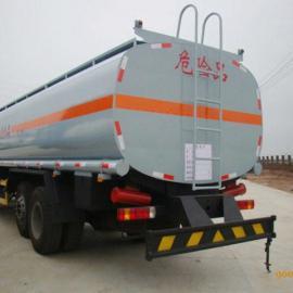 东风3-25吨油罐车、液罐车