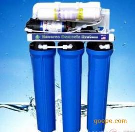 不锈钢全包商务大流量逆反渗透纯水机纯水设备