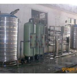 工业净水机 厂家全自动反渗透净水器 污水处理净水机