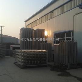 供�� 200 300立方空�厥狡�化器 LNG�饣�器