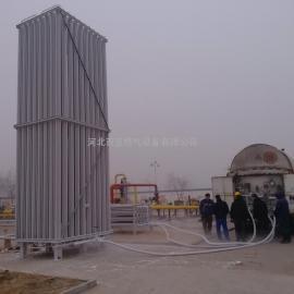 百亚2000立方铝型材空温立式汽化器 LNG气化器