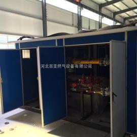 CNG减压成套设备 压缩天然气调压柜 22兆帕燃气调压计量撬