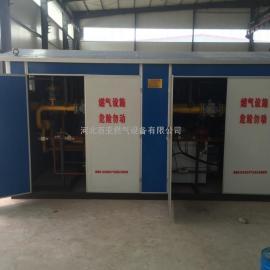 燃气减压设备厂家 CNG减压撬 瓶组减压设备