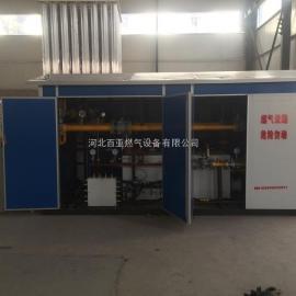 百亚供应优质CNG调压撬 压缩天然气减压计量供气设备