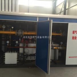 河北厂家供应优质CNG减压撬 压缩天然气调压箱 燃气减压撬