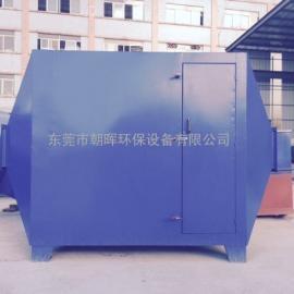 佛山VOCs废气治理设备