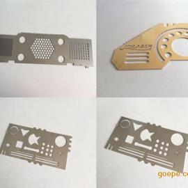 激光切割机_厂家直销_3000w激光切割机