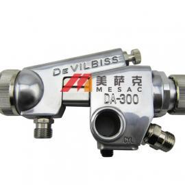 日本特威DA-300喷涂线喷枪 日本迪比斯喷涂线自动喷漆枪