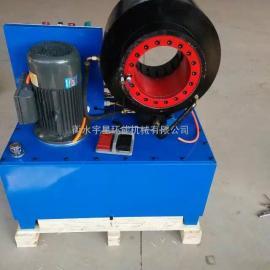 厂家生产【高压胶管锁管机】【胶管扣压机】51-102型